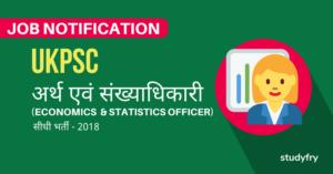 UKPSC - अर्थ एवं संख्याधिकारी के रिक्त पदों पर सीधी भर्ती 2018