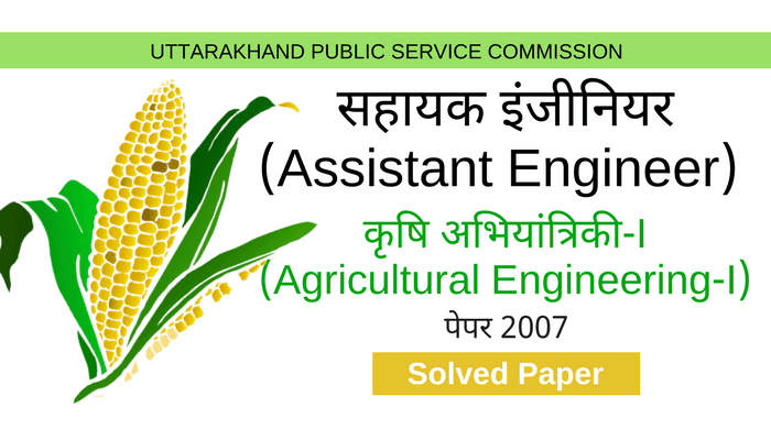 UKPSC Assistant Engineer Agricultural Engineering-I Solved Paper 2007