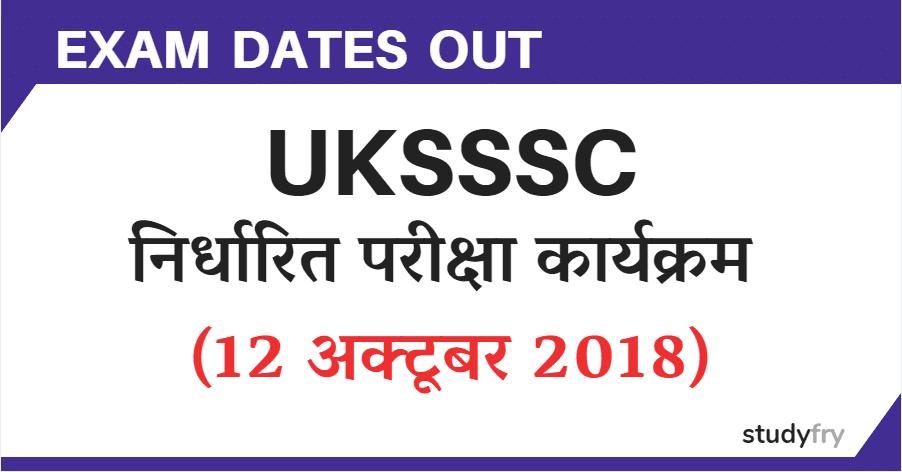 UKSSSC निर्धारित परीक्षा कार्यक्रम - 2018 (12 October)