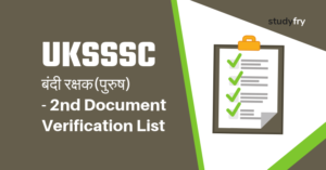 UKSSSC बंदी रक्षक(पुरुष) - 2nd Document Verification List