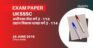 UKSSSC 28 June 2019 Third Shift exam paper - Adhinasth Seva Varg 2, Udyan Vikas Shkaha 2