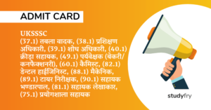 UKSSSC - Download Admit Card for 19 May Exam