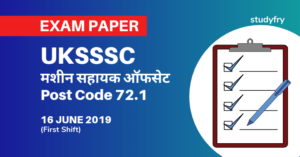 UKSSSC Machine Assistant Offset Post Code 72.1 Exam Paper 16 June 2019