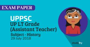 UP LT Grade इतिहासविषयएग्जाम पेपर 2018 (Answer Key)