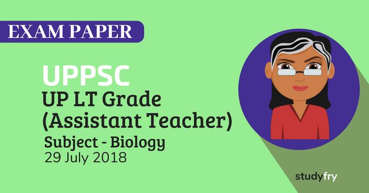 UP LT Grade जीव विज्ञान (Biology)एग्जाम पेपर