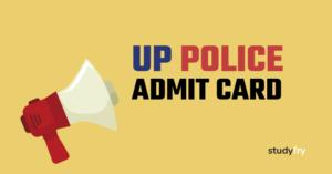 UP Police Admit Card - UPPRPB: 27-28 जनवरी