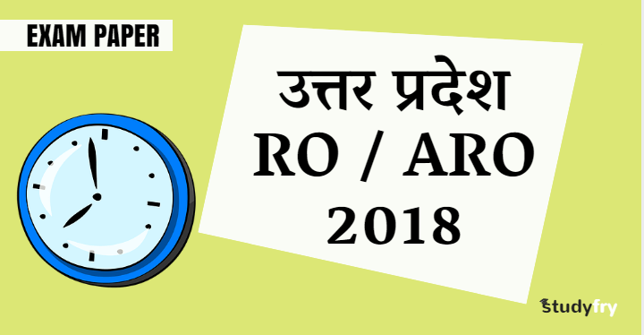 UP RO ARO solved exam paper 2018