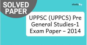 UPPCS (UPPSC) प्री एग्जाम पेपर  1 - 2014