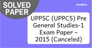 UPPCS (UPPSC) प्री एग्जाम पेपर 1 - 2015 (Canceled)