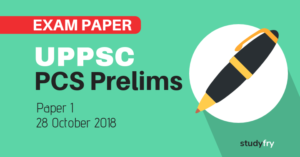 UPPSC PCS Pre exam Paper 1 - 2018 (Answer Key)