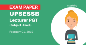UPSESSB lecturer PGT Exam 2019 - Hindi (Answer Key)