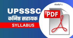 UPSSSC कनिष्ठ सहायक Syllabus and Exam pattern 2019