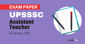 UP Assistant Teacher Exam Paper - 6 January 2019 (Answer Key)