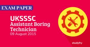 UPSSSC असिस्टेंट बोरिंग टेक्नीशियन एग्जाम पेपर - 2015