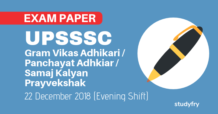 UPSSSC VDO exam paper 22 Dec 2018 - Second Shift (Answer Key)