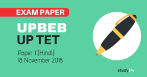 UPTET Exam Paper 18 November 2018 - Hindi Part (Answer Key)