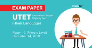 UTET Exam Paper 1 - 2018 (Hindi Language)