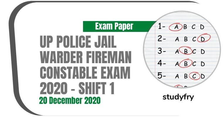 Up Jail Warder Fireman Paper 20 December 2020 - Shift 1
