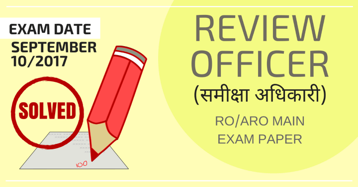 Uttarakhand Review officer RO-ARO MAIN solved exam paper