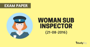 महिला सब इंस्पेक्टर एग्जाम पेपर 2016 (समूह ग)