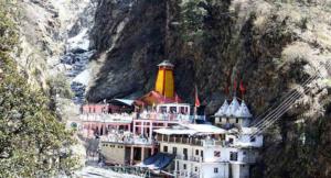 Uttarakhand Char Dham Yamunotri Temple