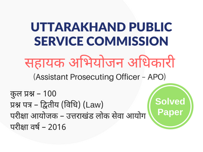assistant-prosecuting-officer-apo-solved-paper-law