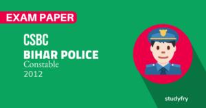 बिहार पुलिस साॅल्वड एग्जाम पेपर 2012