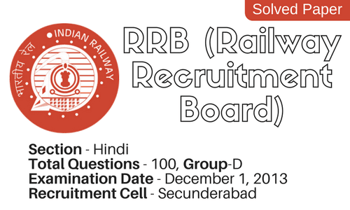 rrb railway recruitment board previous year question paper 2013