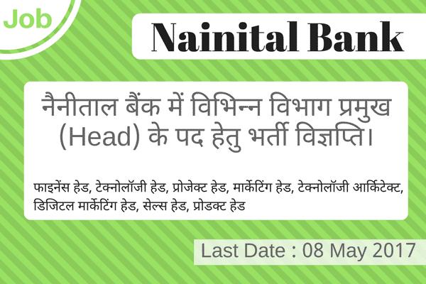 various department head vacancy recruitment nainital bank